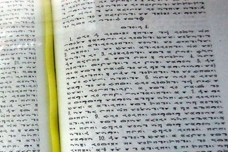 A Batak language bible written in the old alphabet, on display at the Batak culture museum in Balige, North Sumatra.