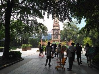 Peopole's Park