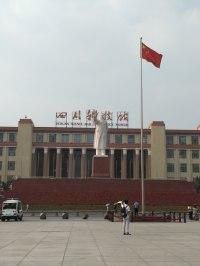 Tianfu Square in central Chengdu