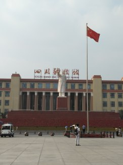 Tianfu Square in central Chengdu