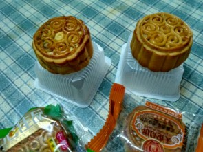 Mooncakes. These treats are given out during the Mid-Autumn Festival, a traditional celebration of harvest.