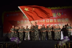 """Freshmen Welcome Event, they sang """"我爱你中国"""" (I love you, China)."""