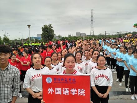 Freshmen in the Foreign Language Department prepare to parade into the stadium.