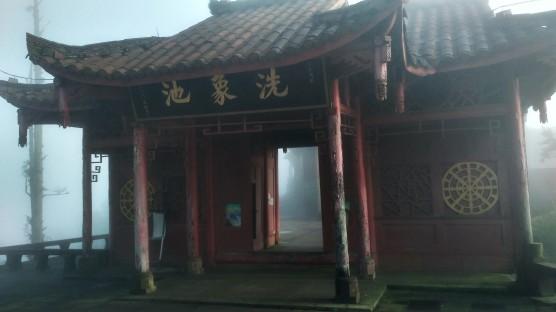 A temple, hiking on Mt. Emei.