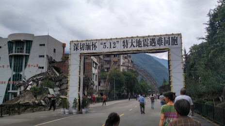 Memorial for the 2008 Sichuan earthquake