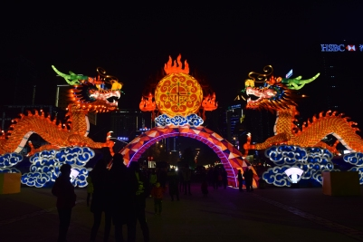 Light display at the Lunar New Year