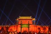 City Wall, Xi'an, on Lunar New Year