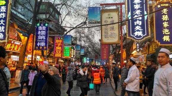 Muslim Quarter, Xi'an