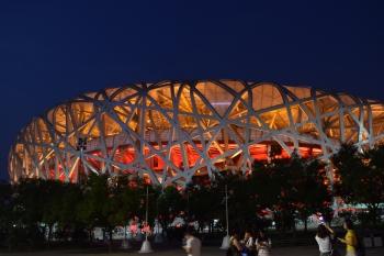 Bird's Nest Olympic Stadium, Beijing