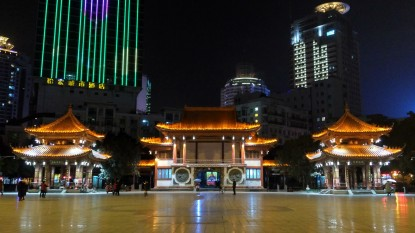 Mianyang at night