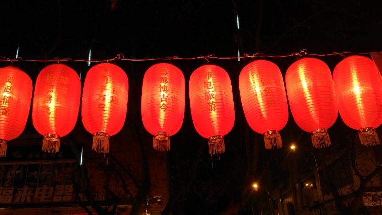 Mianyang at night