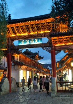 Old town in Lijiang at night