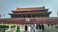 Entering the Forbidden City, Beijing
