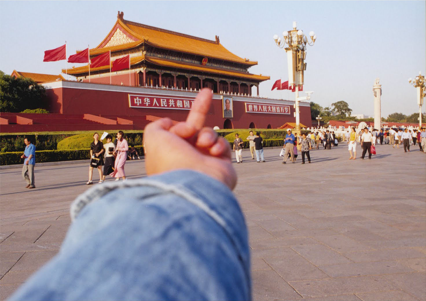 "Ai-Weiwei-Study-of-Perspective-–-Tiananmen""-1995-2010-C-Print-325-x-435-cm"